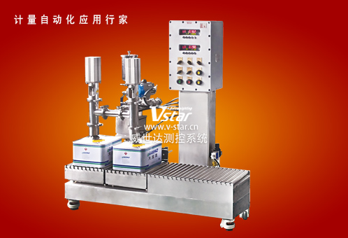固化剂二头专用竞彩网 V5-20AE-2