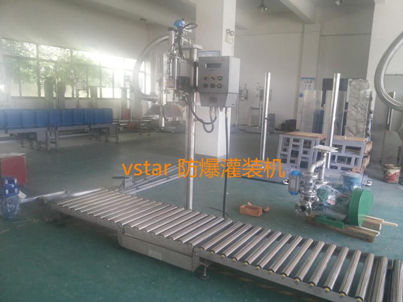 200L竞彩网出货树脂生产商